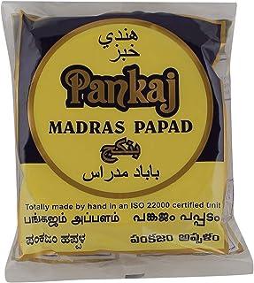 Pankaj Madras Papad, 200 gm