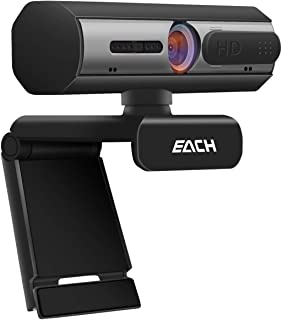 AutoFocus Full HD Webcam 1080P with Privacy Shutter - Pro Web Camera with Dual Digital Microphone - USB Computer Camera fo...