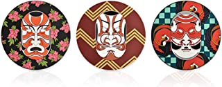 THE BRITISH MUSEUM Kabuki Series Premium PVC Coasters for Drinks Set of 4, 3.9'' diam Suitable for Kinds of Mugs and Cups Protect Your Furniture from Stains, Water Marks, Scratch