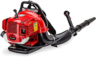 MTM BPX635 30cc 2-Stroke Commercial Petrol Backpack Leaf Blower and Gutter/Extension Kit