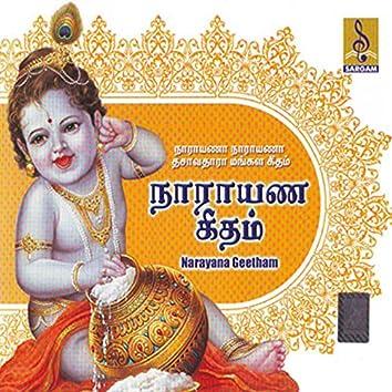 Narayana Geetham
