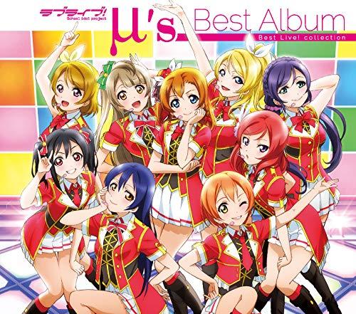 ラブライブ! μ's Best Album Best Live! Collection