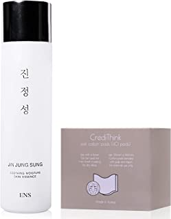 Jin Jung Sung Soothing Face Moisturizer Essence Serum 5.07 Fl Oz | Dry Sensitive Skin | No Greasiness, Natural, Moisturizi...