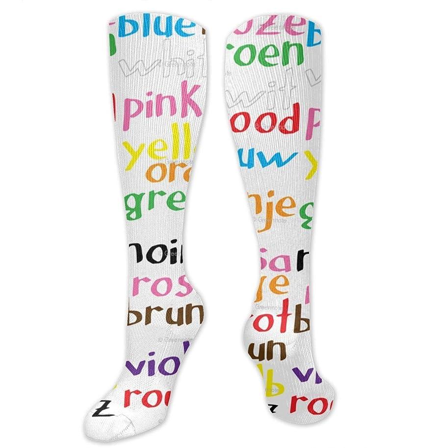 過激派視力取り戻す靴下,ストッキング,野生のジョーカー,実際,秋の本質,冬必須,サマーウェア&RBXAA Colour Words Socks Women's Winter Cotton Long Tube Socks Cotton Solid & Patterned Dress Socks
