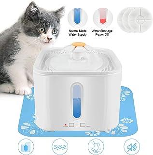 Amazon.es: fuente para gatos