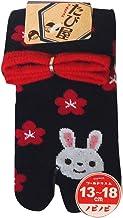 たび屋 キッズ つま先 うさぎ柄 足袋 ソックス (日本製 子供 靴下) 13-18cm