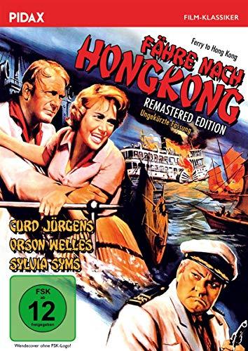 Fähre nach Hongkong - Remastered Edition (Ferry to Hong Kong) / Spannender Abenteuerfilm mit Starbesetzung in ungekürzter Fassung (Pidax Film-Klassiker)