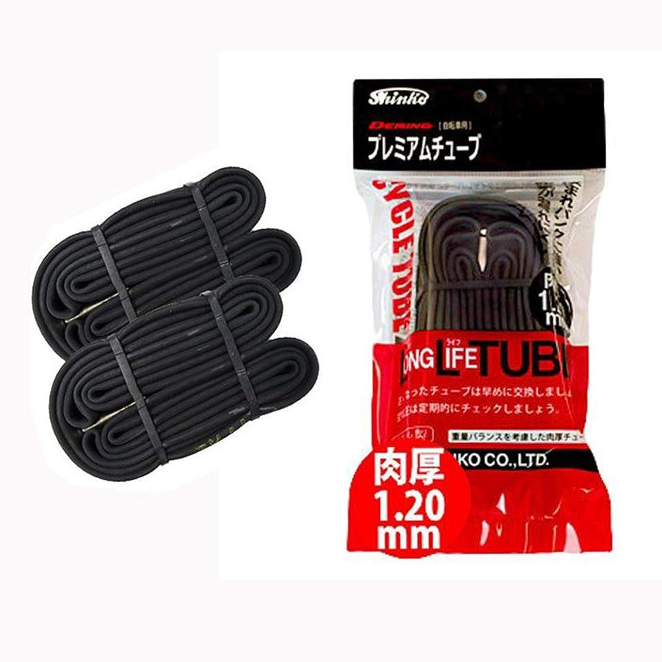 電気的特許シェルターSHINKO(シンコー) ロングライフチューブ 27×1 3/8 WO メーカー品番:2713812T 2本セット