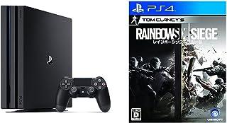 PlayStation 4 Pro ジェット・ブラック 1TB (CUH-7100BB01) + レインボーシックス シージ - PS4 セット
