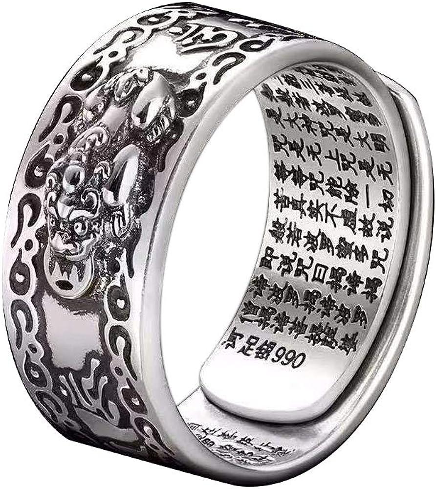 Feng Shui PiXiu Mantra Fashionable 5 ☆ very popular Protection Wealth Pi Xiu Amult Adjus Ring