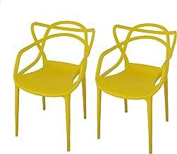 同色2脚セット ダイニングチェア 椅子 マスターズ チェア ジェネリック チェア 家具 イス 肘掛け おしゃれ ダイニング インテリア リビング リプロダクト デザイナーズチェア (イエロー)