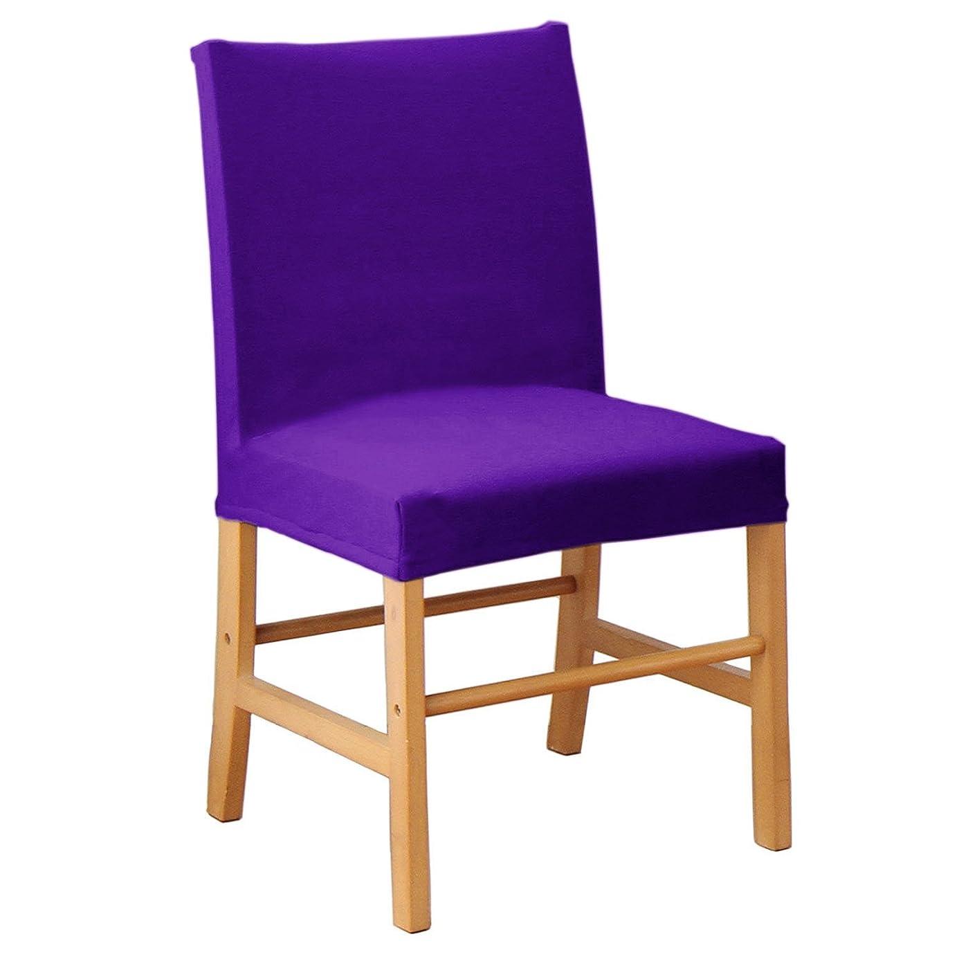 リーズ服無秩序椅子フルカバー?座椅子カバー タオル地フィットタイプ ピッタりフィット (パープル)