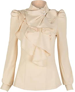 Choies Women's Ruffle Plain Long Sleeve High Neck Loose Beige Shirt Blouse
