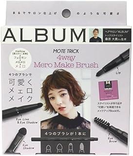 コジット アルバム 4way メェロメイクブラシ (1セット)