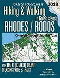 Rhodes (Rodos) Complete Topographic Map Atlas 1:40000 with Halki (Chalki) Island Greece Hiking & Walking in Greek Islands Greece Dodecanese Trekking ... Greek Islands Travel Guide Maps for Rhodos)