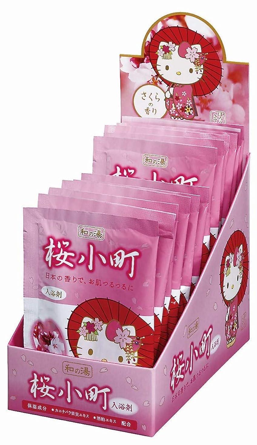 知覚的将来の気楽な日本製 made in japan ハローキティ緑茶小町 N-8721【まとめ買い12個セット】
