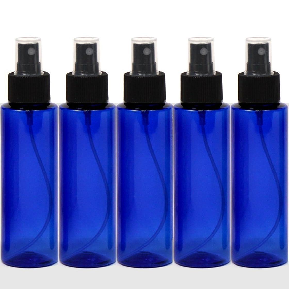 エステートペネロペ時計スプレーボトル50mLブルー黒ヘッド5本ストレートペットボトル遮光性青色おしゃれ容器bu50sbk5