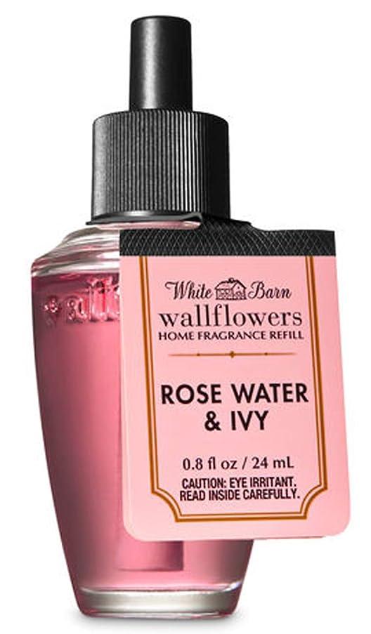 オーバーコート注ぎます時代遅れバス&ボディワークス ローズウォーター&アイビー ルームフレグランス リフィル 芳香剤 24ml (本体別売り) Bath & Body Works
