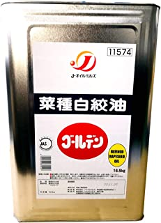 菜種白絞油 Jオイルミルズ 業務用 16.5kg なたね油 一斗缶 油 食用 大豆屋