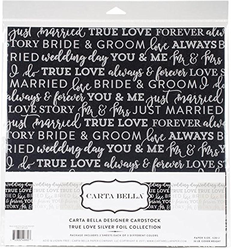 Carta Bella Paper Company True Love Foil Collection Kit