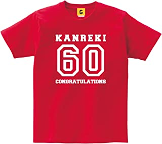 【還暦 Tシャツ】 KANREKI60