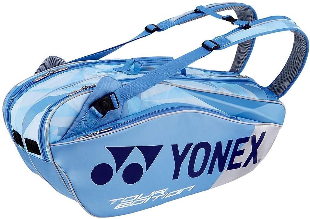 マルクス主義なので日没ヨネックス(YONEX) テニス バッグ ラケットバッグ6 (リュック付き?テニスラケット6本用) BAG1802R