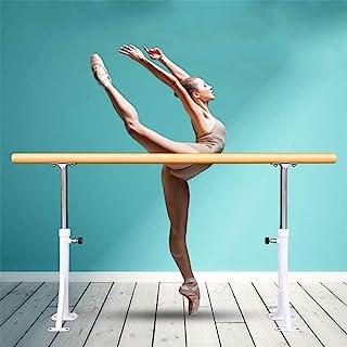 バレエバーダンスストレッチBarre練習用 自宅やスタジオの壁のためのポータブルバレエバレは、調節可能なバーのためにストレッチ、バランス、ピラティス、ダンス、子供と大人をマウン...