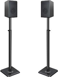 Mounting Dream Speaker Stands for Satellite & Small Bookshelf Speakers - Set of 2 Floor Stand Mount for Bose Polk JBL Sony...