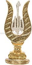 Effak Islamic Frames 12.20 inches, Decor, Objects, The Throne Verse, Ayat al Kursi, Allah (SWT), Tulip, Trinket, Sculptures, Crystal Gold, Arabic, Business Gifts, Muslim Wedding, Rhinestone