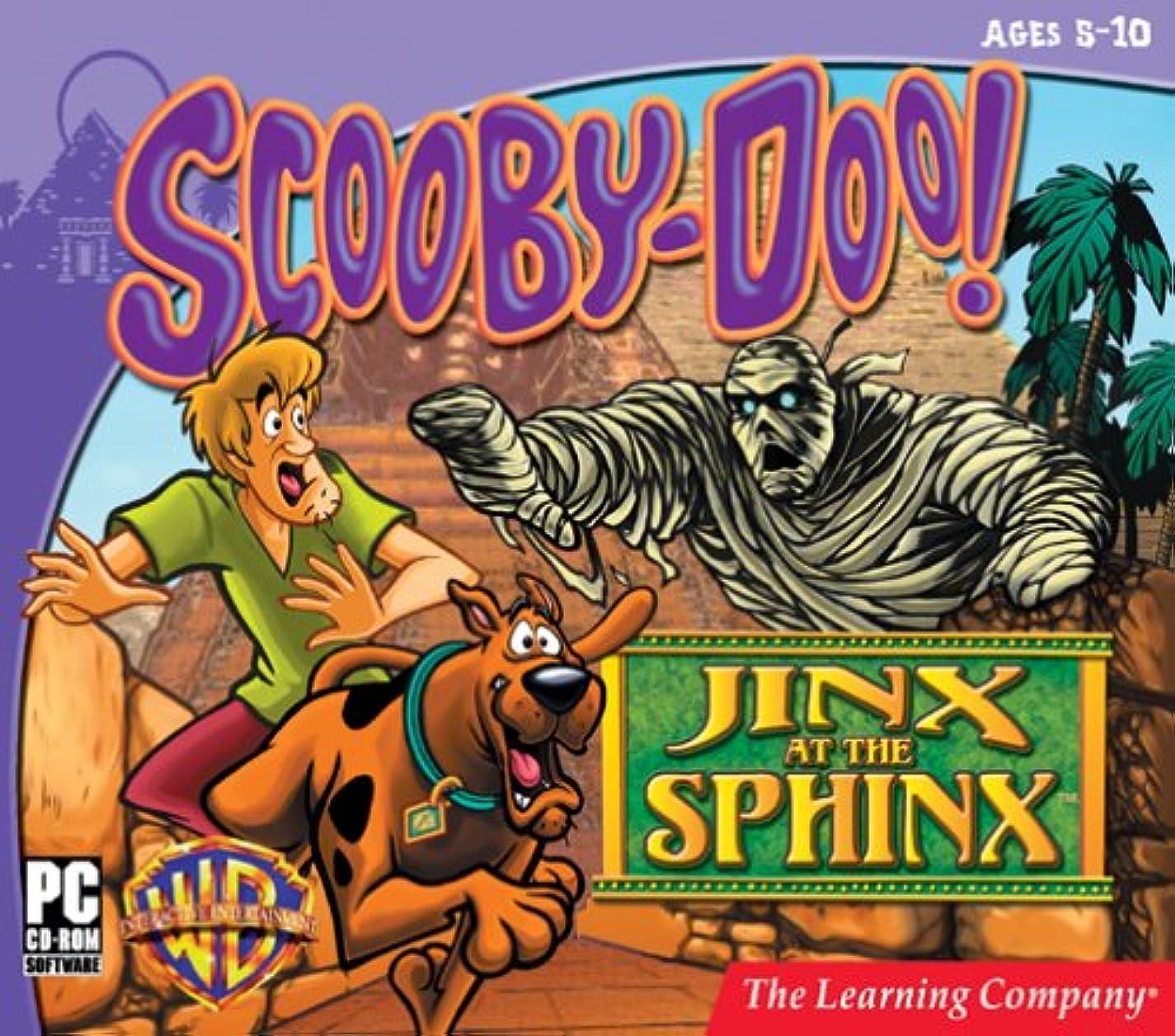 ストラップ次絶えずScooby Doo Jinx at the Sphinx (Jewel Case) (輸入版)