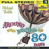 八十日間世界一周