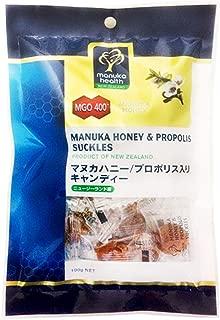 プロポリス&マヌカハニーMGO400+キャンディー 100g