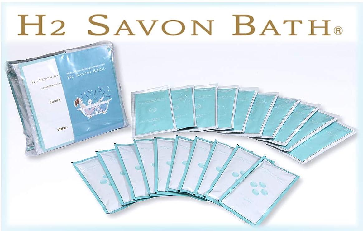 脊椎お互い構造的H2 SAVON BATH(水素シャボンバス) 【1回分350円 徳用10回分入?専用ケース無し】