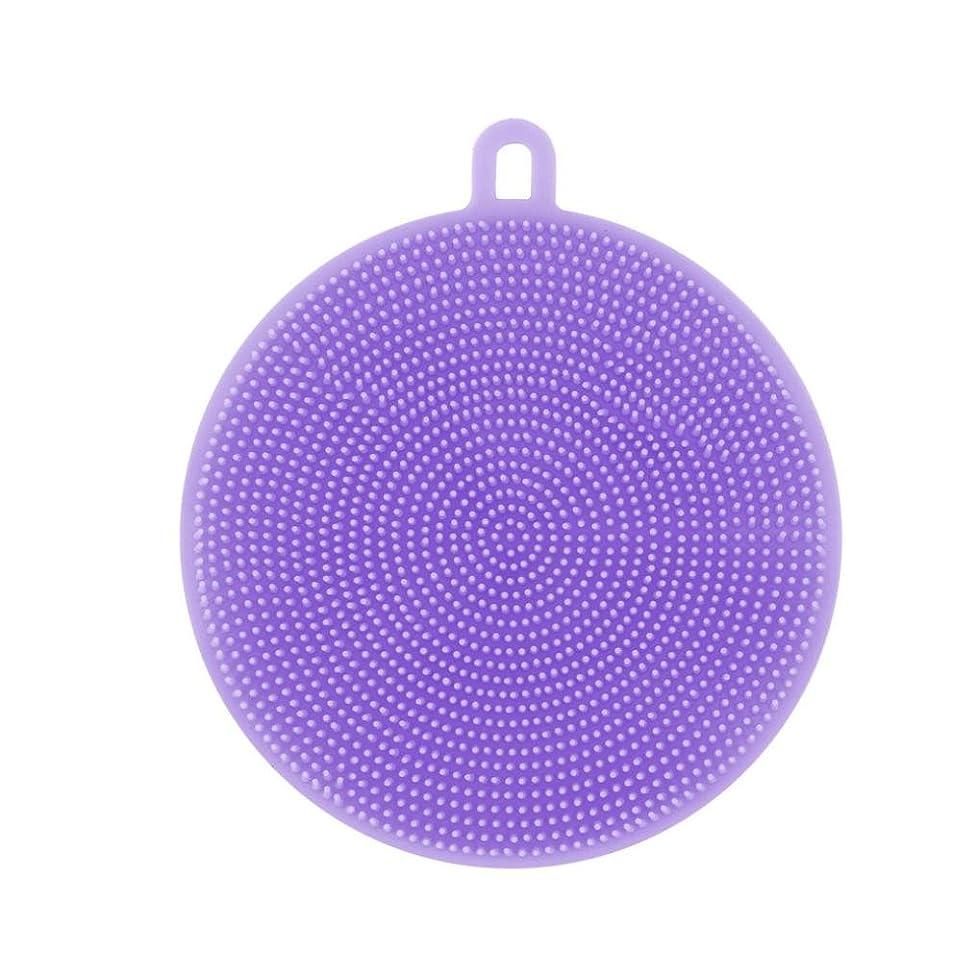 Silicone Dish Washing Sponge, Shubuy Antibacterial Silicone Non Stick Dish washing Dish Brush Sponge Towel Scrubber For Kitchen Wash Pot Pan Dish Bowl / Wash Fruit and Vegetable (Purple)