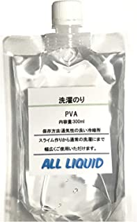 洗濯のり PVA 300ml (スライム作りに最適) 各サイズ選べます