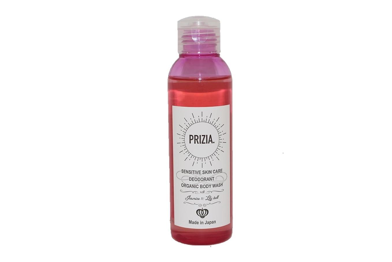 害虫シンプトン森林PRIZIA(プリジア)デリケートゾーン専用ソープ(ジャスミン&リリーベルの香り)