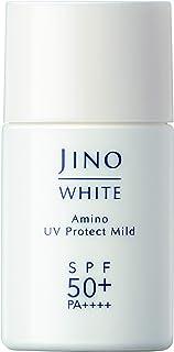 JINO(ジーノ) ホワイト アミノUVプロテクトマイルド40ml【SPF50 PA++++】無香料、無着色、パラベン不使用、アルコール不使用 日焼け止め