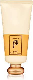 THE HISTORY OF WHOO Gongjinhyang Foam Cleanser, 180 g.