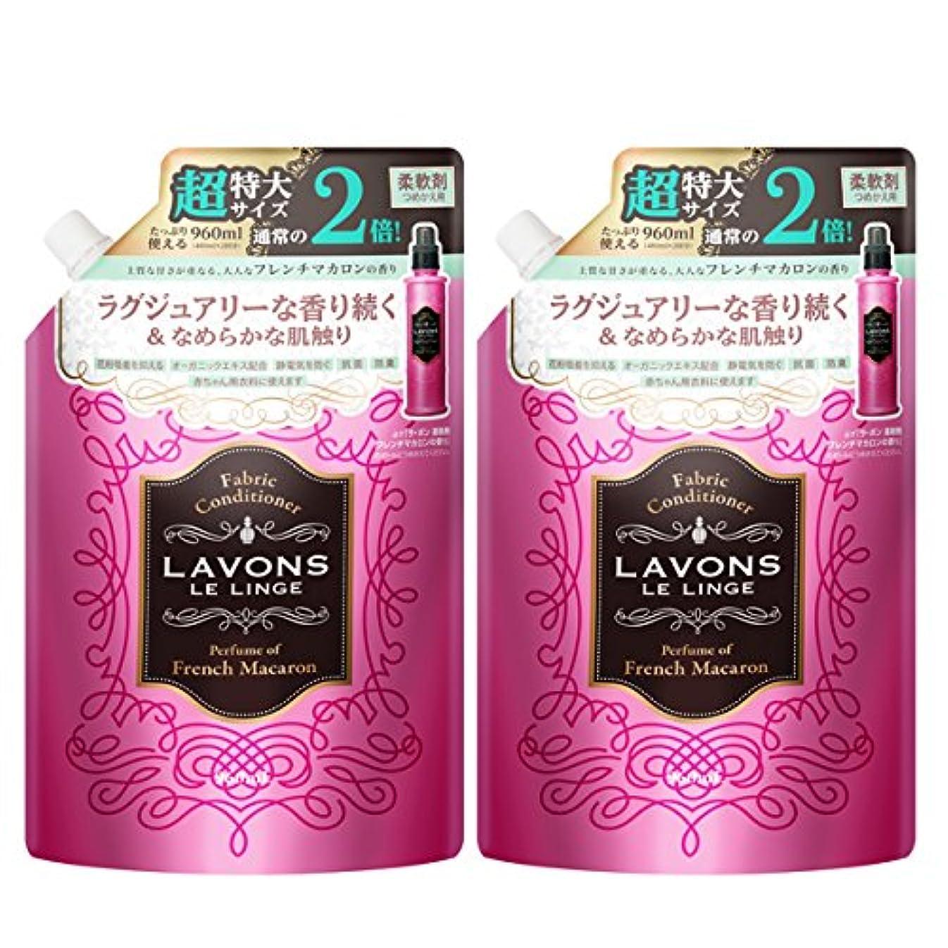 水素ステッチインスタントラボン ( Lavons )  柔軟剤詰替え フレンチマカロンの香り大容量 2個