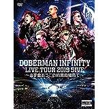 DOBERMAN INFINITY LIVE TOUR 2019 「5IVE ~必ず会おうこの約束の場所で~」(DVD2枚組+Tシャツ)(初回生産限定盤)
