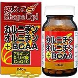 ユウキ製薬 ユウキ製薬 カルニチン・オルニチン+BCAA 240粒