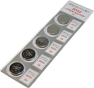 パナソニック CR2032 3V 5個 リチウムコイン電池 ブリスター オリジナル パッケージ ( 灰色 )