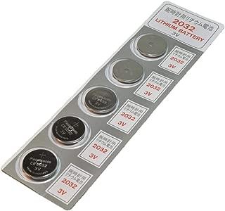 Panasonic パナソニック CR2032 3V 5個 リチウムコイン電池 ブリスター オリジナル パッケージ ( 灰色 )