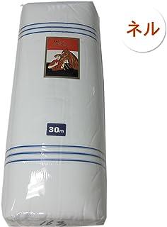 愛馬美人 二巾 16号白ネル 綿100% 10万番白ネル 両面起毛 1反(71cm×30m乱)