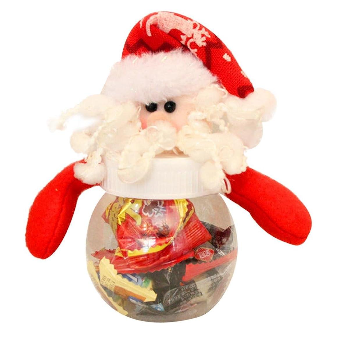 Quartly 1Pcs Christmas Decorative Candy Jar, Santa Claus Snowman Elk Candy Container Kids Xmas Gift Container, Christmas Decoration (C)