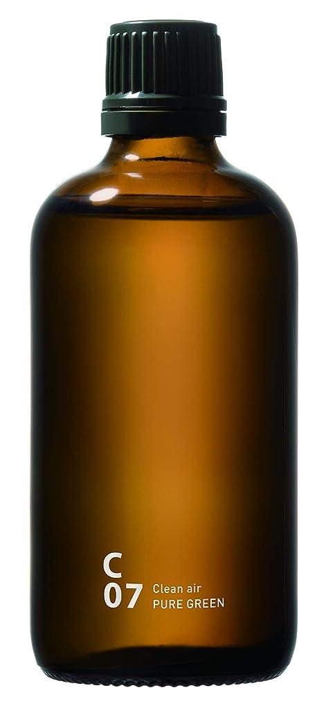 ピル真剣に食用C07 PURE GREEN piezo aroma oil 100ml