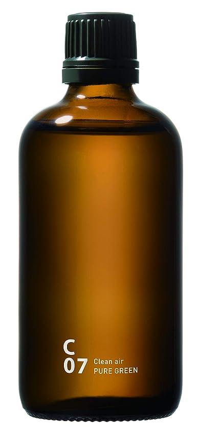 作者ホット任命するC07 PURE GREEN piezo aroma oil 100ml