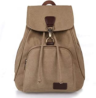 Women Canvas Fashion Backpacks Vintage Drawstring Rucksack Purse Casual Outdoor Shoulder Bag Shopping Daypacks School Girls Travel Multipurpose Bag with Adjustable Straps (Brown, 14 Inches)