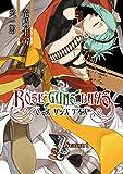ROSE GUNS DAYS Season1 (2) (デジタル版ガンガンコミックスJOKER)