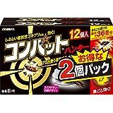 【まとめ買い】 KINCHO コンバット ハンター ゴキブリ殺虫剤 12個入×2個